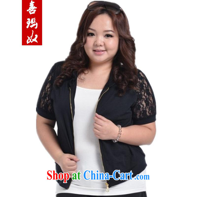 Hi Princess slave Korea version the Code women lace short-sleeved stitching sunscreen jacket small shawls T-shirt T-shirt A 5519 black 4XL_200 Jack left and right