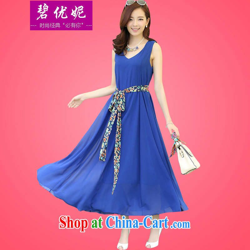 Pi-optimized Connie 2015 summer new king, female thick mm sleeveless ice woven dresses beauty graphics thin long vest skirt BW 2015 blue XXL recommendations 130 - 145 jack