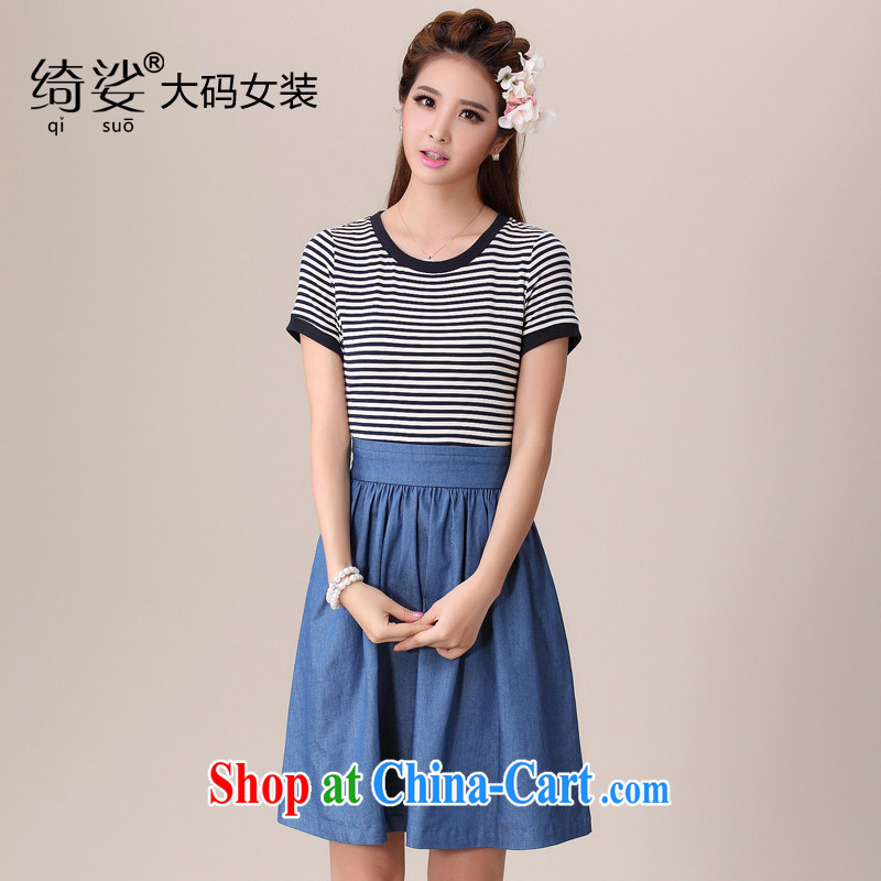 cheer for 2014 XL girls thick MM summer new streaks cowboy thick sister graphics thin large code short-sleeved dresses girls Item No. 2051 blue 4 XL