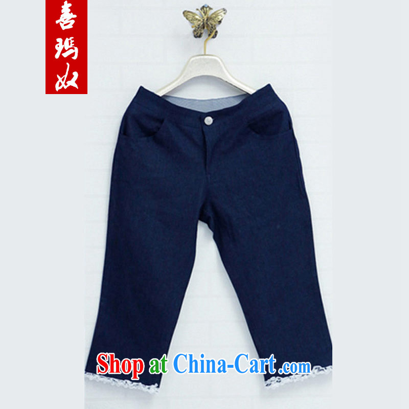 Hi Margaret slavery the code female cowboy 7 Beauty Salon video thin stretch solid pants thick mm pregnant women with high-waist jeans S 20,039 blue L _130 - 150 _ jack