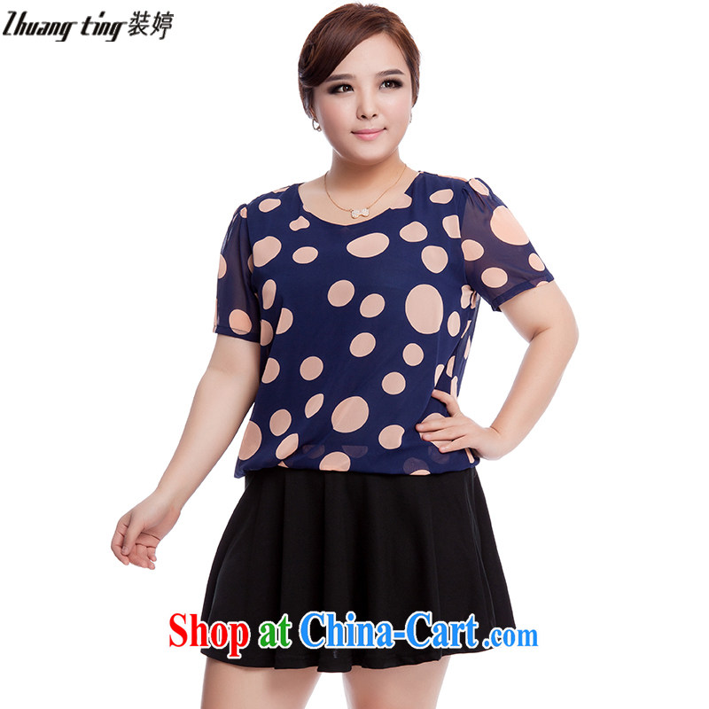 The Ting zhuangting fat people graphics thin 2015 summer new Korean version of the greater code dress short-sleeved loose waves, snow-woven dresses 3107 photo color 5 XL