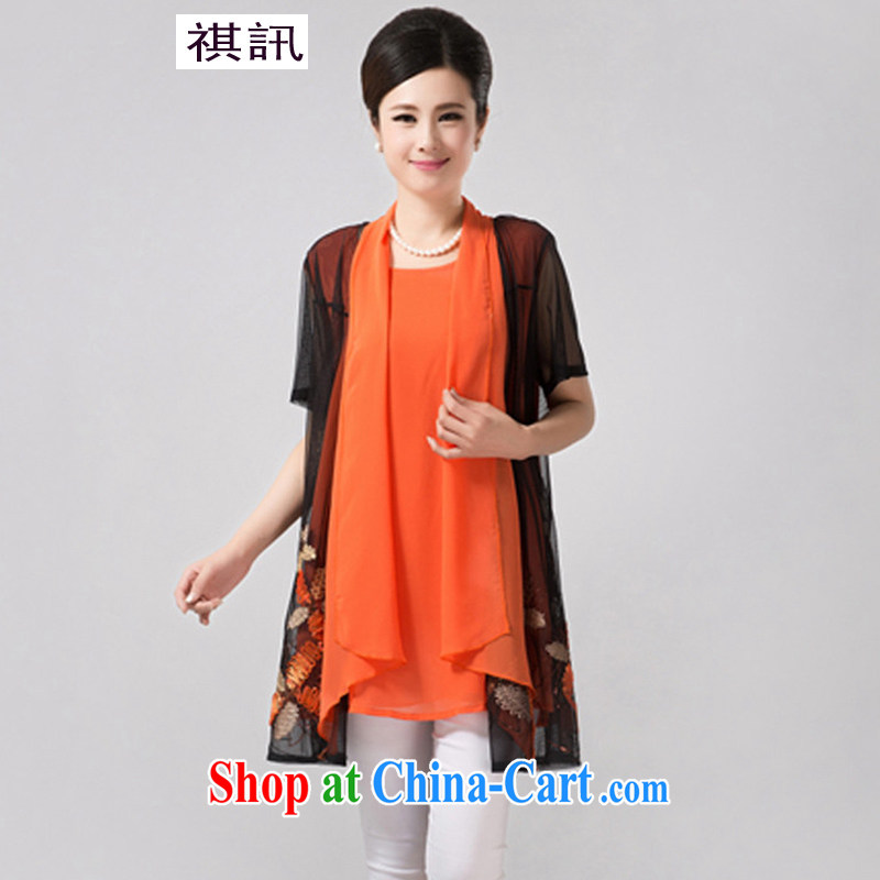 Yours sincerely, the Code women mm thick Summer Load New 2014 beauty queen, double-coat skirt embroidery mom with skirt orange 4 XL