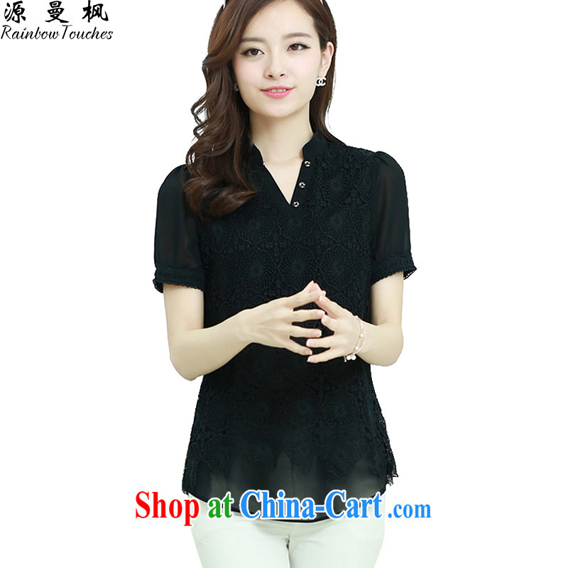 Source Manchester maple large code snow woven shirts ladies' solid T-shirt Han version snow woven shirts girl shirts short-sleeved SZ 042,801 black XXXL