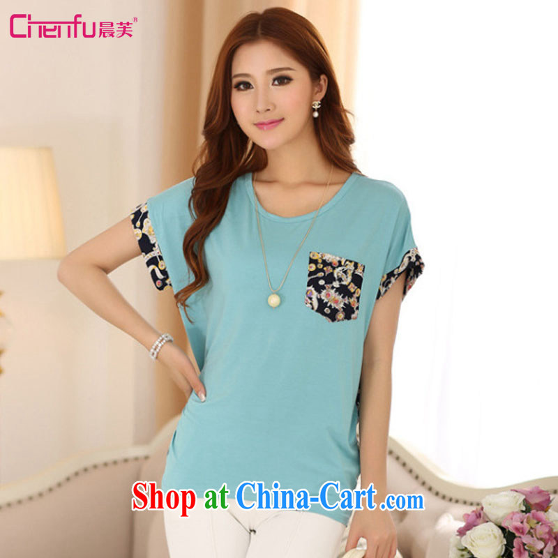 Morning would be 2015 summer new female Korean T shirts and stylish girl with thick mm stylish large code female casual relaxed short-sleeved T shirt style bat shirt mint green 4 XL