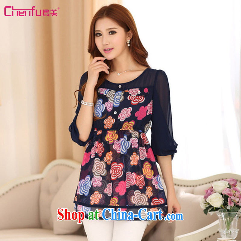 Morning would be won by 2015 and indeed XL mm thick snow woven shirts summer new stamp snow woven stitching double long high-end atmospheric aura snow woven shirts dark blue XL recommendations 115 - 125 jack