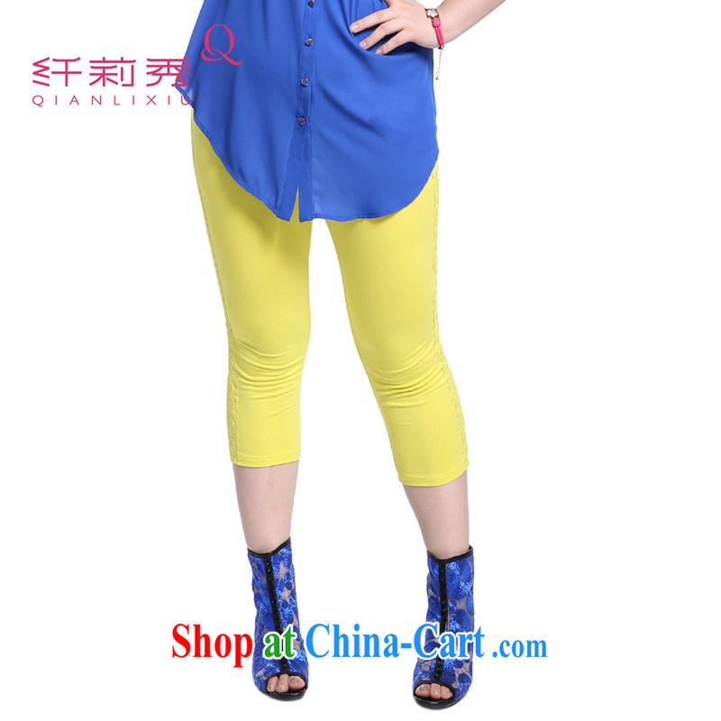 Slim Li-su, the girls summer shorts girls pants Children Summer graphics thin, 7 solid pants Q 3763 yellow XXXXL