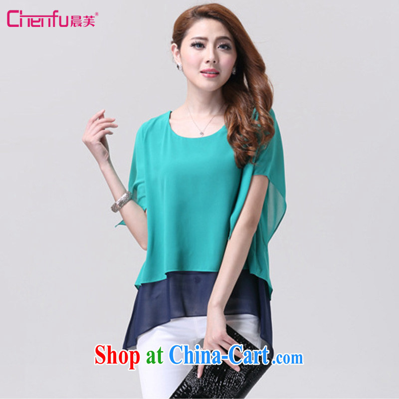 Morning would be 2015 summer new Korean snow woven shirts XL thick mm female burglary, false two collision color graphics thin stylish bat sleeves and elegant snow woven shirts green code 6 XL