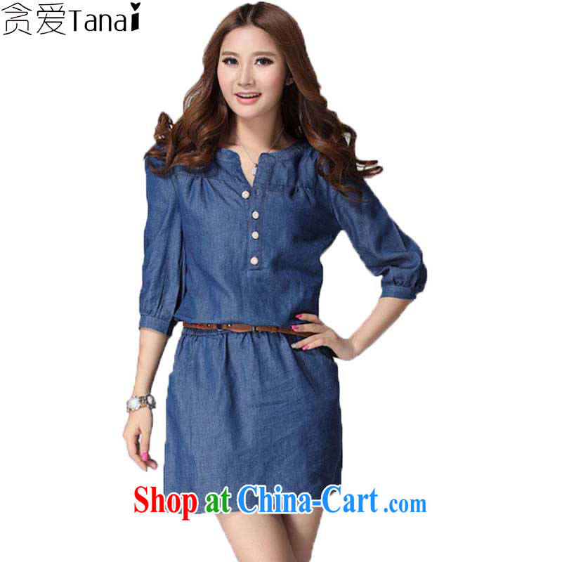 Loved spring Korean version of the new, and indeed increase, thick mm video thin female 7 cuff denim dress 918 dark blue 4 XL