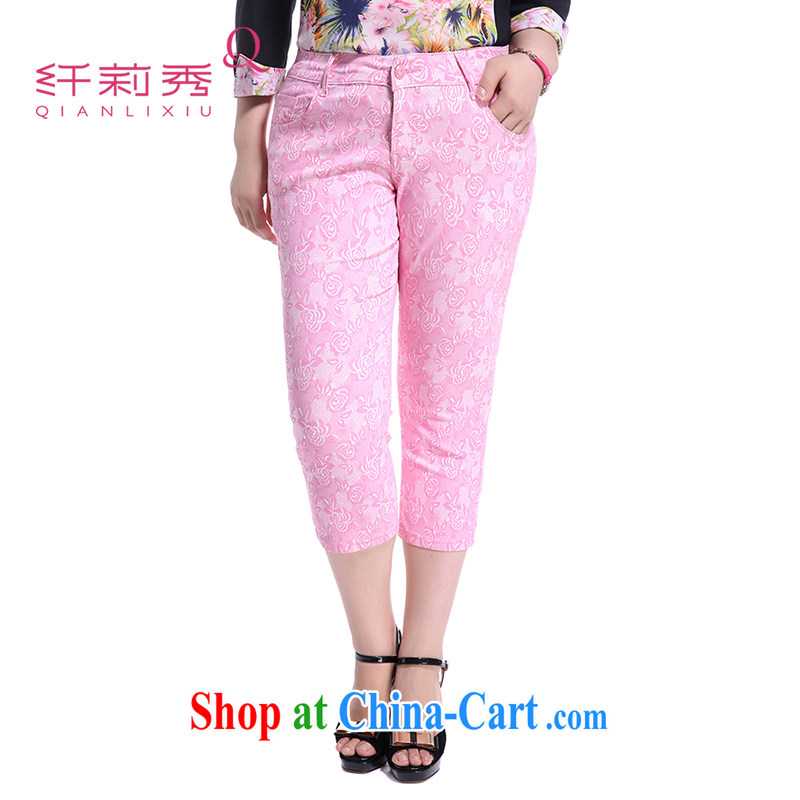 Slim Li-su summer 2014 new larger female aggressive Korean leisure beauty graphics thin fabric to take the dragon suit 7 pants Q 5082 pink XXXXXL