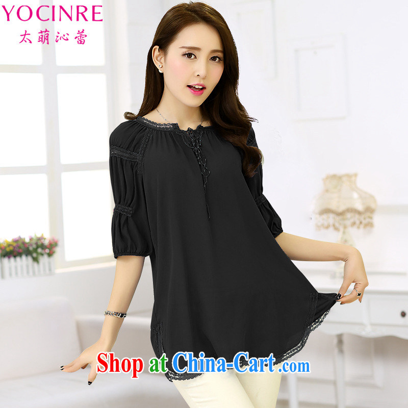 too wide ballet Qinxian 2015 Korean spring and summer with new, larger mm thick loose video thin lace stitching lace snow woven shirts YS 1085 black 4XL (recommendations 180 - 200 jack)
