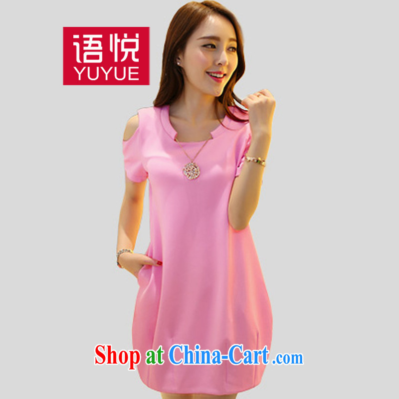 Speaking at the code women 2015 spring and summer new dresses Korean version stylish graphics thin short-sleeved bare shoulders short skirt pink XXXXL