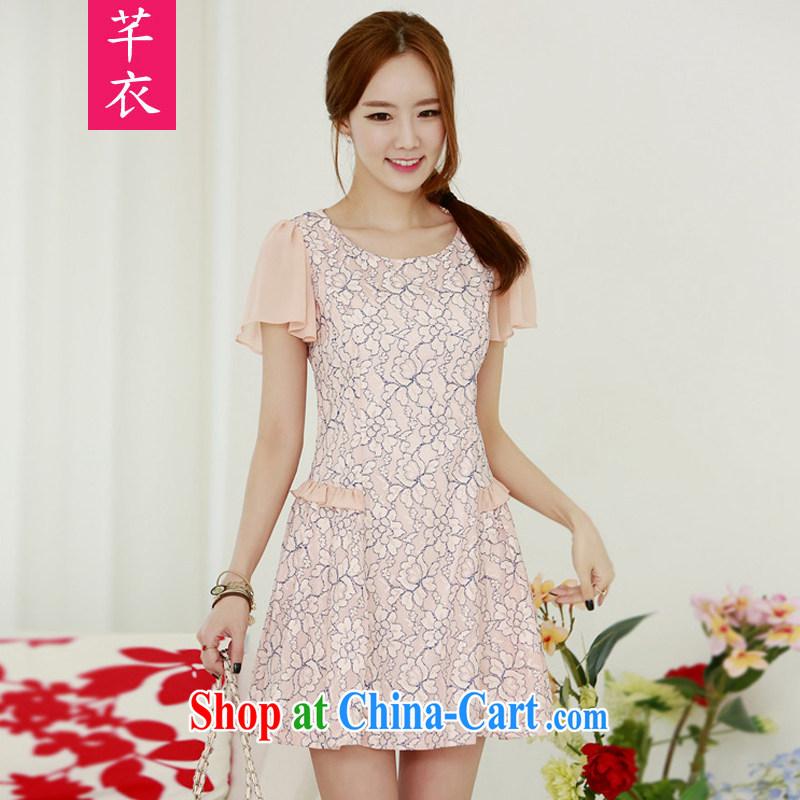 Constitution Yi XL women dress goddess 2015 summer new flouncing cuff video thin composite lace goddess, dress mm thick stylish short skirt pink M