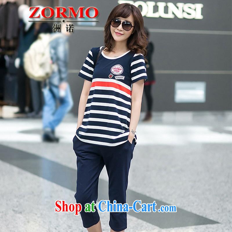 ZORMO 2015 summer new Korean female casual wear Kit mm thick and fat XL T-shirt + pants 2-piece set, blue XXXL 145 - 165 jack