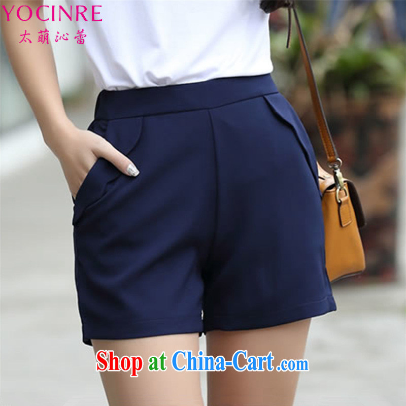 too wide ballet Qinxian 2015 XL female summer new dress pants Korean mm thick loose video thin candy-colored snow woven female short pants BN 801 dark blue 4 XL (155 - 170 ) jack