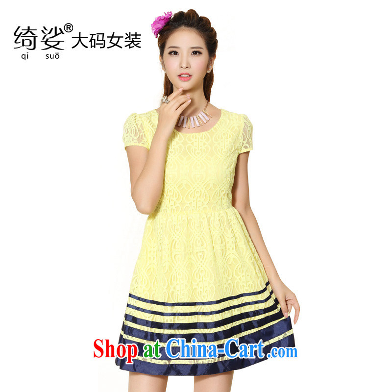 cheer for the fat increase, female fat MM summer lace stripes thick sister graphics thin large dress number 2107 yellow 5 XL