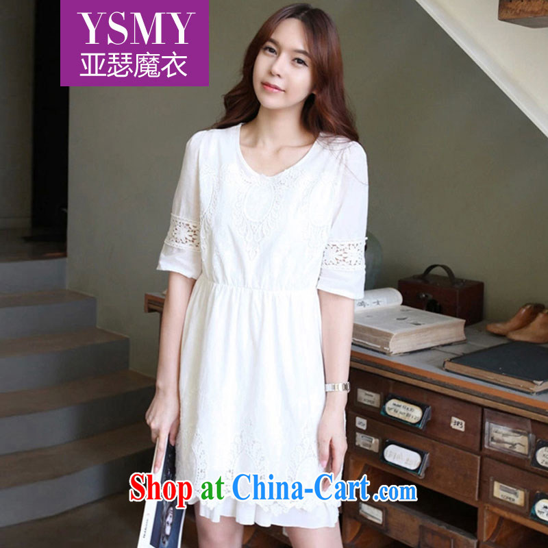 Arthur magic Yi 2015 summer new female Korean Modern Languages empty hook take loose the code dress white XL