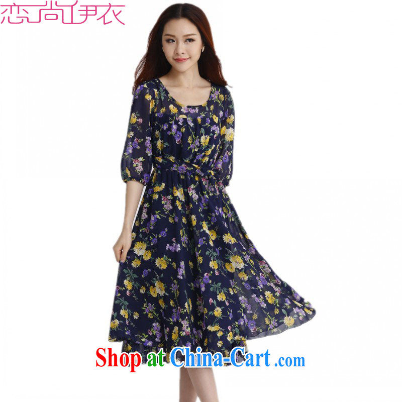 The package mail and ventricular hypertrophy, dresses 2015 summer new elegant floral cuff in the snow-woven skirt video thin OL temperament, long skirt m thick blue 4 XL approximately 175 - 190 jack