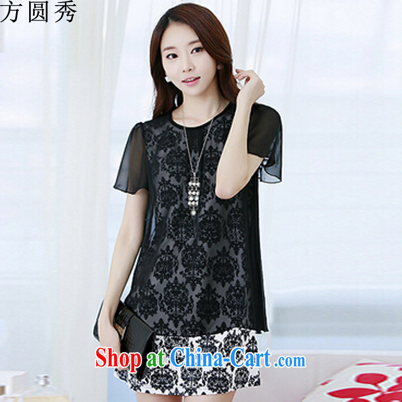 Show radius 2015 spring new Korean video thin cultivating large numbers leave of two snow-woven dresses short-sleeved 30,318 black XXXL