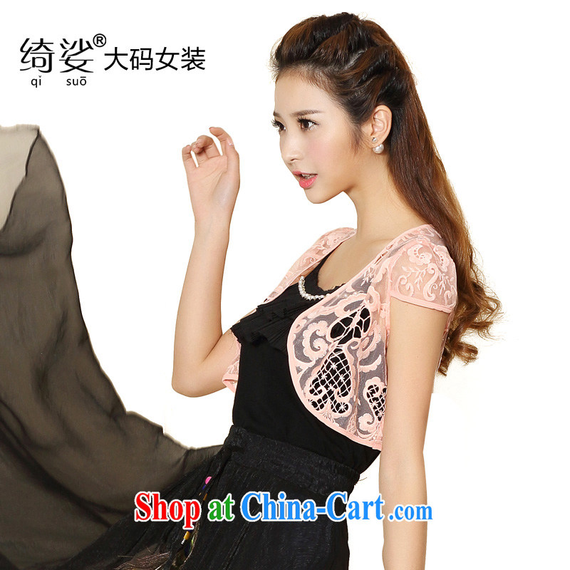 cheer for 2014 XL girls thick MM summer new lace thick sister graphics thin large short-sleeved small jacket 2085 pink 2 XL