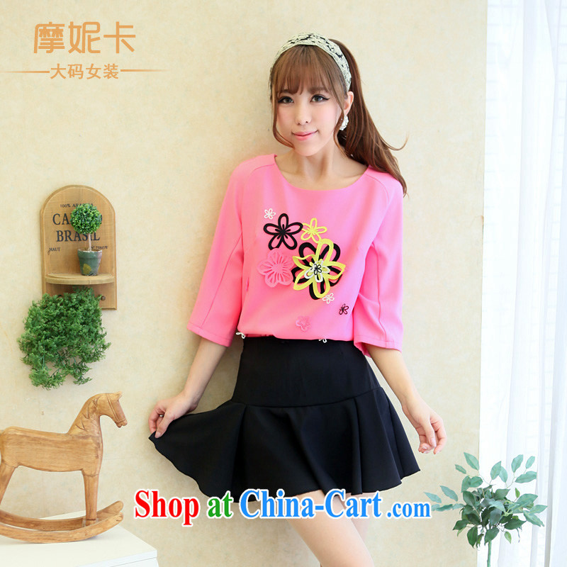 Moses Veronica mm thick summer 2014 the code female Korean version of the new, thick sister graphics thin in the cuff collar Kit skirt pink XXXXL