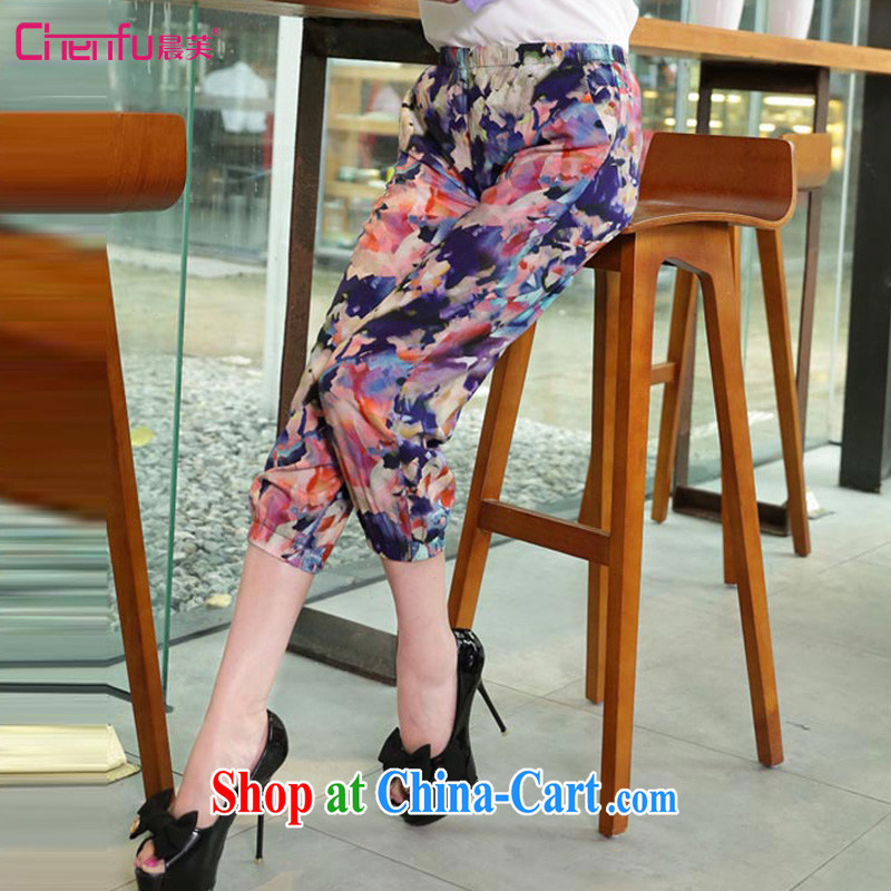 Morning would be 2015 summer New, and indeed increase, female Korean suits and stylish lounge 7 pants graphics thin ice woven pants stamp 7 saffron 5 XL recommendations 180 - 200 jack