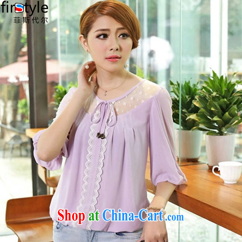 Donald Rumsfeld, 2015 thick MM Korean female temperament lady stylish relaxed and elegant snow woven round-collar short-sleeve T-shirt T-shirt MS 1655 light purple 5 XL