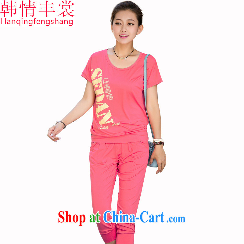 Korea and Hongkong Advisory Committee the Code women summer 2015 New, and indeed more relaxed Leisure package short-sleeve T-shirt 7 pants girl Kit two-piece 9903 pink 5 XL