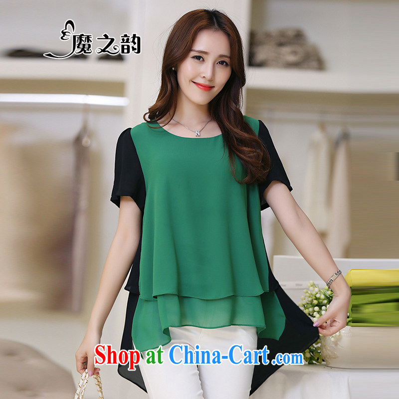 Magic of the 2014 increase the fat King, female fat MM thick sister aura snow woven shirts women T-shirt 85,860 green XXXL