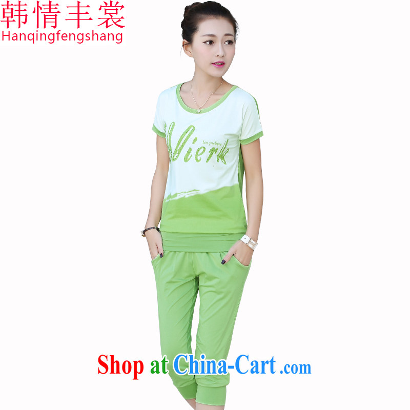 Korea and Hongkong advisory committee 2015 new larger female and indeed increase T-shirt bat sleeves sport and leisure 7 pants Kit female Two-piece 9908 green 5 XL