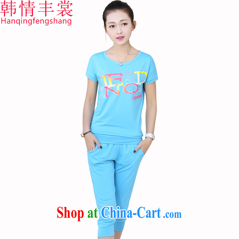 Korea and Hongkong Advisory Committee the code female 200 jack and indeed increase package Sports _ Leisure stamp T-shirt graphics thin 7 pants female Two-piece 9911, light blue 5 XL
