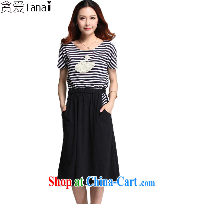 loved the code female summer new striped elastic waist and fat XL thick MM graphics thin short-sleeve double-yi long skirt 3531 black XXXXL