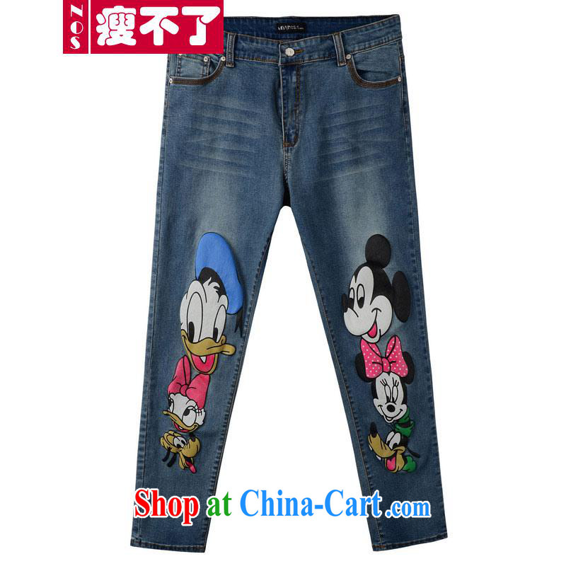 NOS King, the fat thin trousers castor graphics thin card stamp duty spring tension, high-waist jeans M 21,171 blue 34 code 145 about Jack