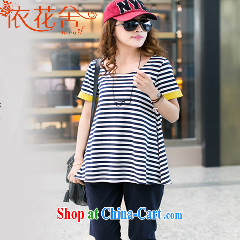 According to take care spring new 2015 uniforms King, female Korean version mm thick summer cotton striped short-sleeved Leisure package blue XXXXL