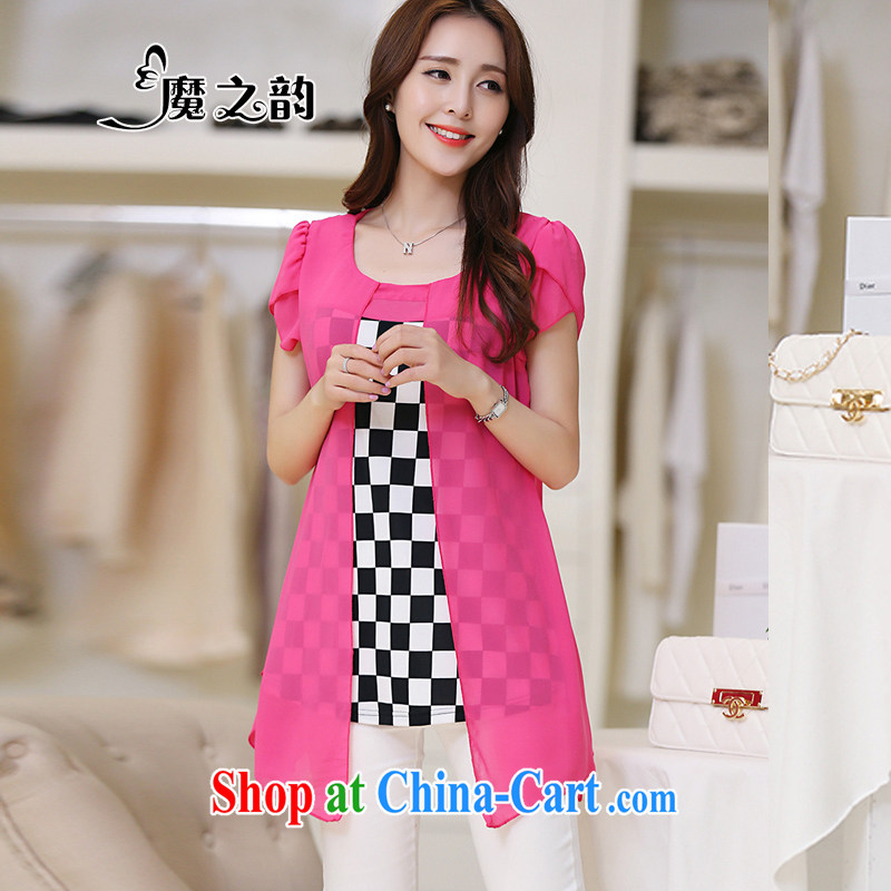 Magic of the female beauty box leave of two T-shirt short-sleeved, long stitching snow woven shirts T-shirt summer 85,185 rose red XXXL