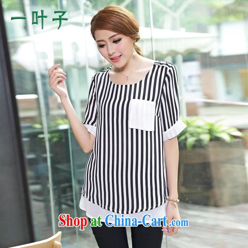 A leaf Korean lady streaks loose short-sleeve girls T-shirt, long, large, picture color XXXXXL