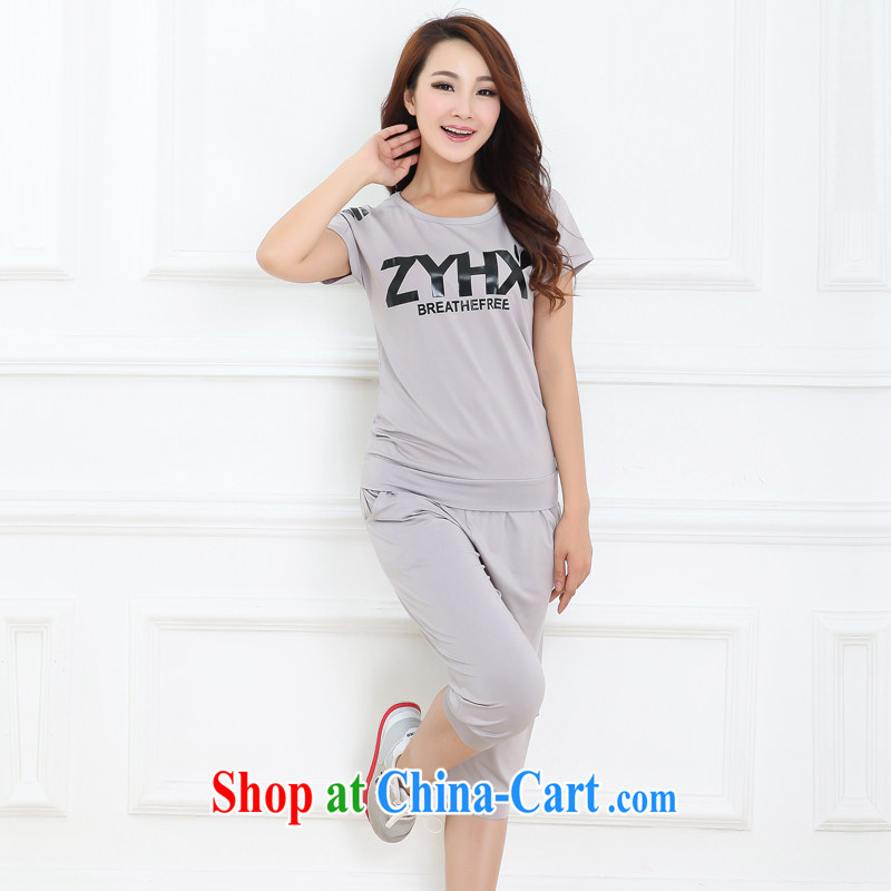 Increase the emphasis on MM summer 2014 and indeed increase, female fat sister short-sleeved 7 sport and leisure package gray 4 XL recommendations 180 - 200 jack