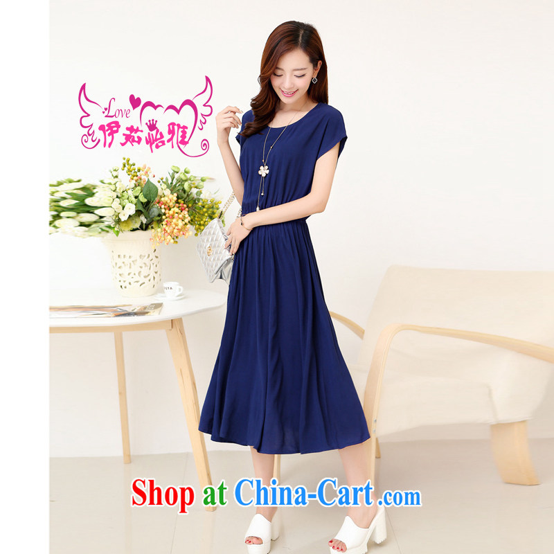 The Ju-Yee Nga new summer fashion and indeed, long, large, female dresses YJ 91,381 blue XXL