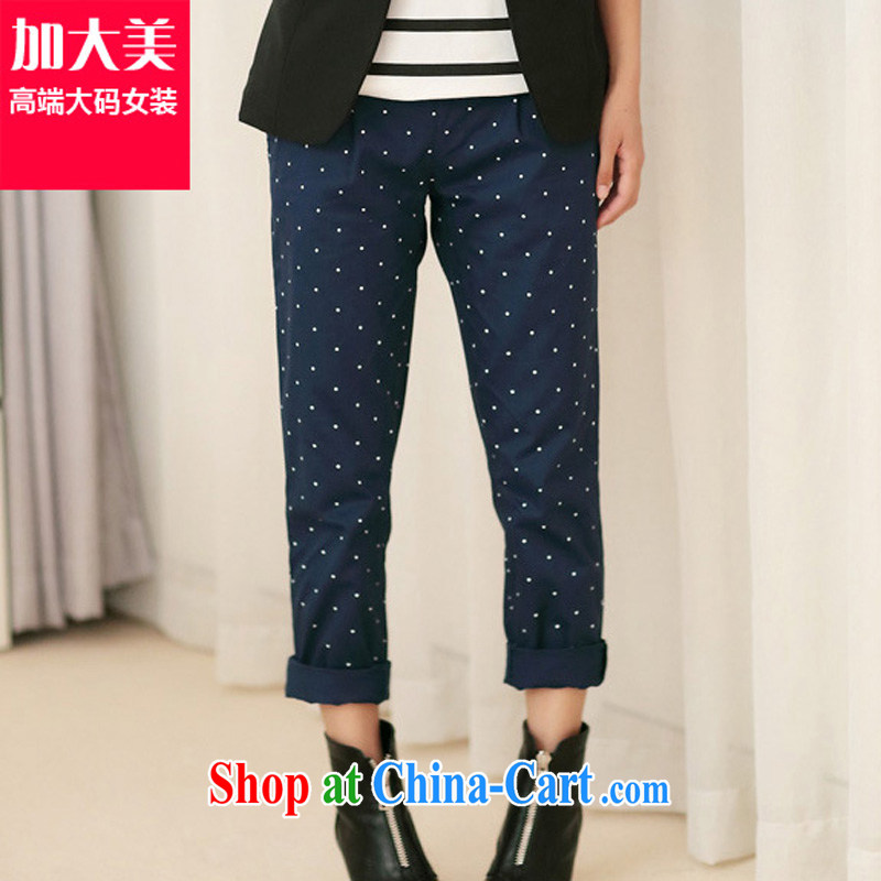 Increase the emphasis on mm spring new 2015 maximum code female casual pants thick sister Harlan pants Korean trousers black 3 XL recommendations 160 - 180 jack