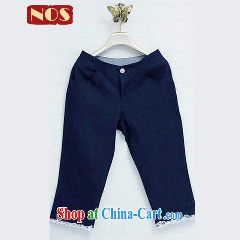 Summer NOS new large code cowboy 7 pants female Korean elasticated waist loose video thin blue jeans pants in solid pants S 20,031 blue 3 XL (180 - 210 ) jack