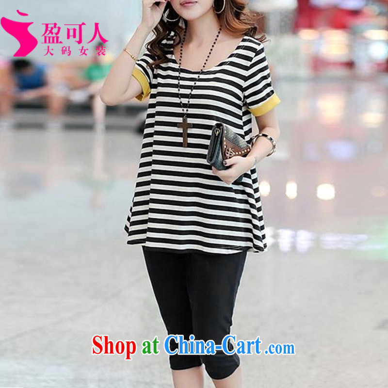 Surplus may, 2014 spring and summer, the girl with two-piece female T shirts loose stripes hood shirt + trendy, elastic waist 7 pants girls pants set black-and-white stripes 5 XL - tailored
