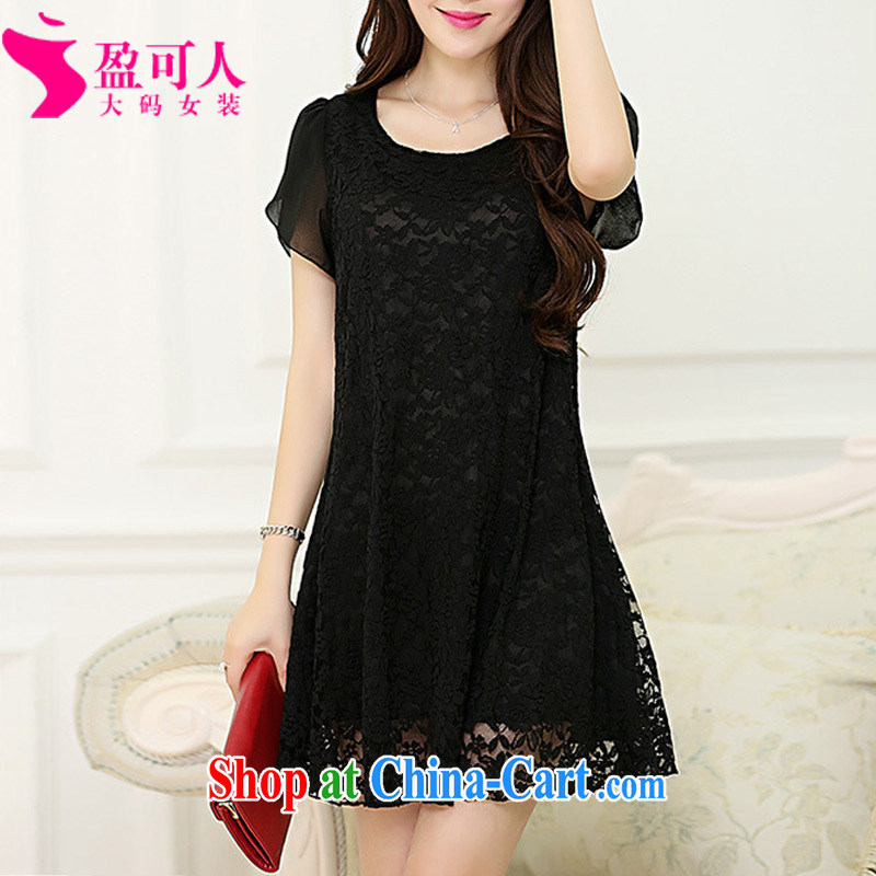 surplus to thick mm summer 2014 the Code women's clothing dresses loose lace dresses short sleeve XL black solid meat skirt xxxxl black other size, please contact customer service