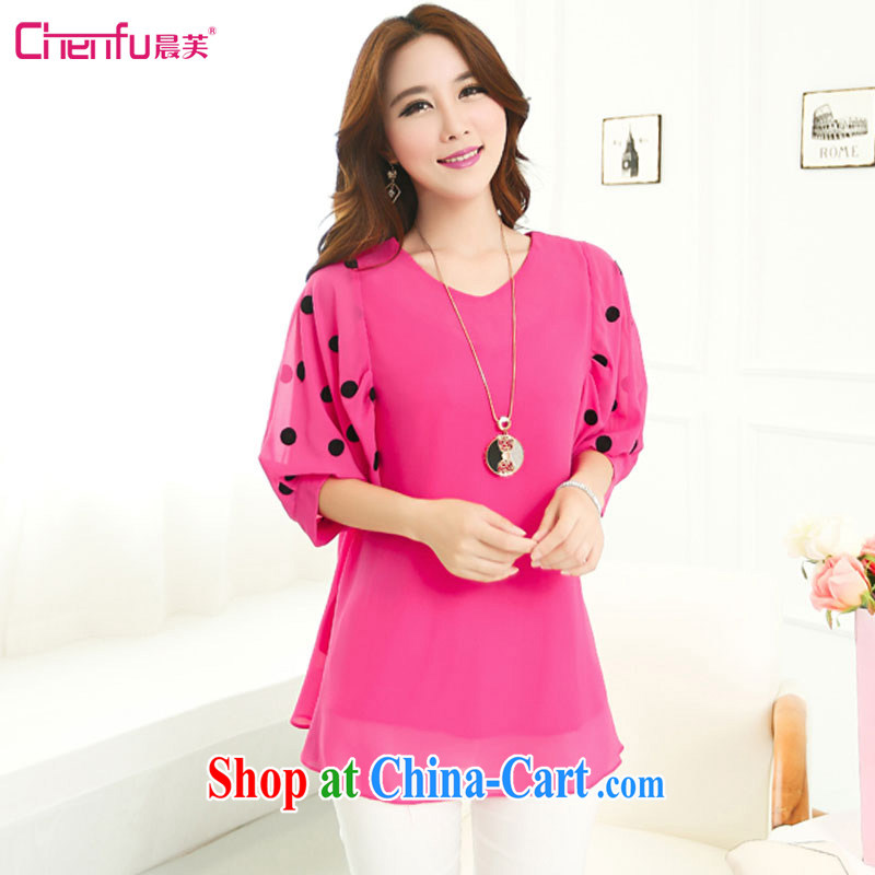 Morning would be 2015 summer New, and indeed increase, female wave point embroidered snow-woven shirts T-shirt loose video thin bat sleeves snow woven shirts T shirts of red code 5 XL