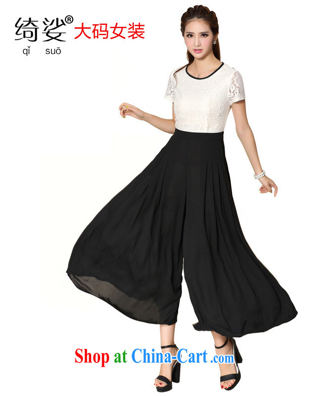 Most of the increase is indeed, ladies pants and skirts thick MM graphics thin summer New-lace snow woven dress pants Item No. 2135 black 4XL