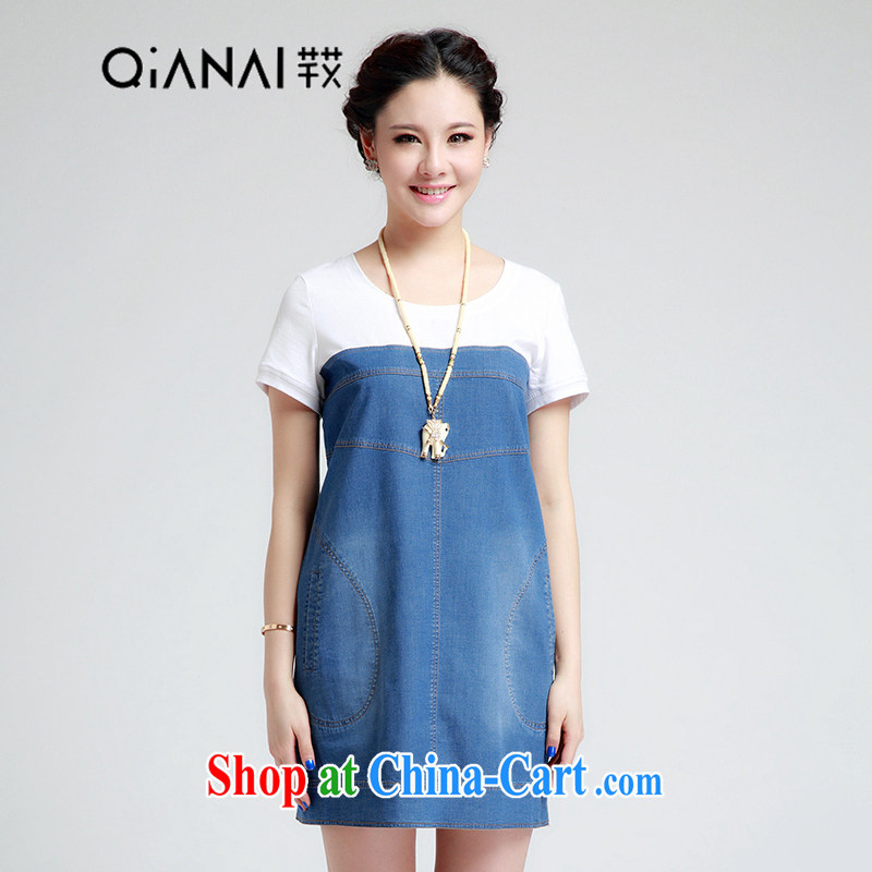 The Constitution is the girl with thick mm summer new dresses 2015 graphics thin stylish short-sleeve girls denim dress 1431 blue denim with white 128_5 XL