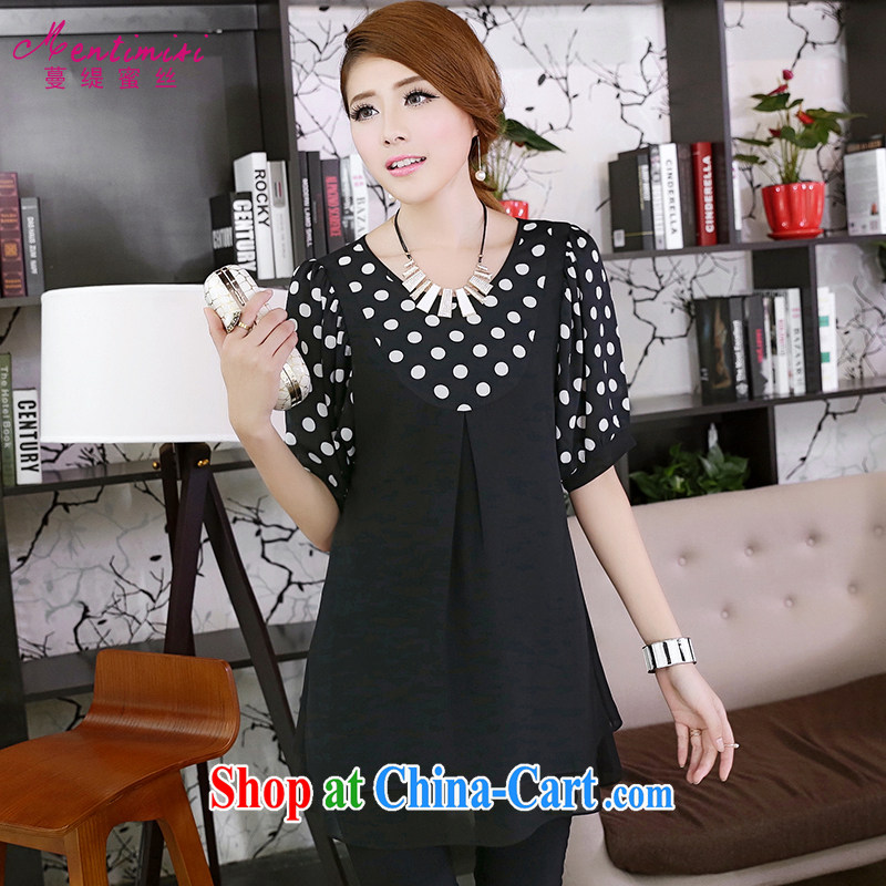 Mephidross economy honey, and indeed increase, women with thick mm summer new 2014 Korean wave, short-sleeved video thin ice woven dresses 2650 Black Large Number 3 XL