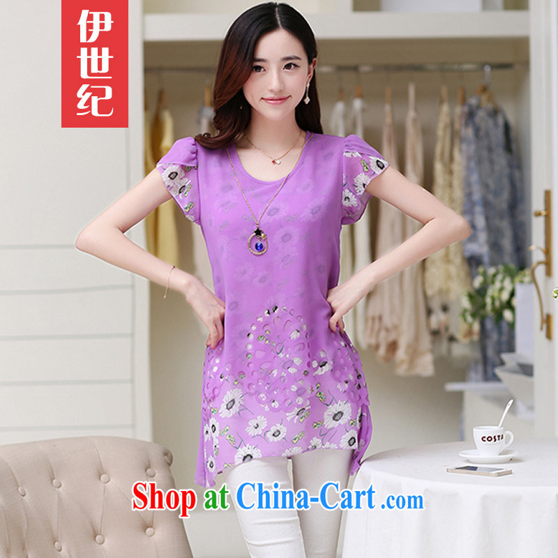 Louis 7 horses, summer 2015 Korean version of the greater code female summer relaxed and stylish girl summer short-sleeved snow woven shirts _a necklace of 980 B purple XXXL