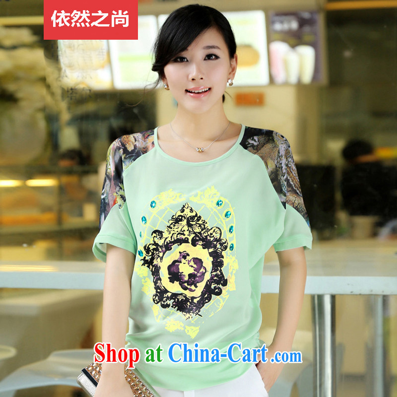Remains of 2015 summer new, loose bat T-shirt larger women mm thick snow woven shirts T shirts female Y 1188 green beans XXL 135 - 150 jack