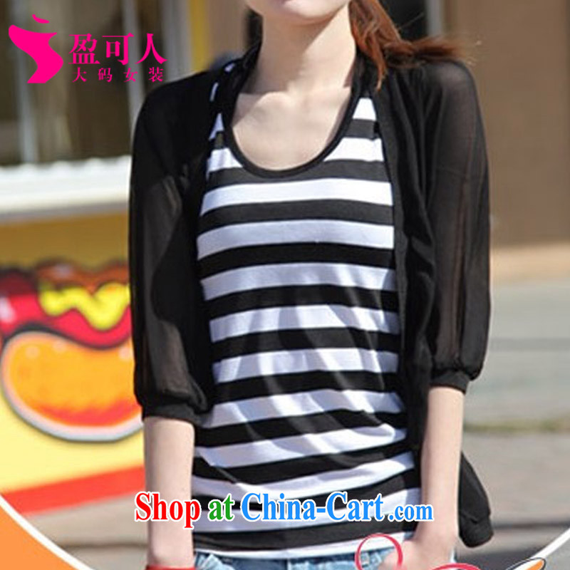 surplus to the 2014 code female Summer Snow woven small shawl jacket sunscreen shirts summer air-conditioning T-shirt thick mm video thin short-yi, a shoulder, a black XXXL - manufacturers have been made