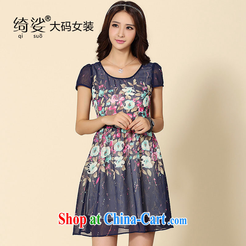 cheer for thick MM summer 2014 the code female small debris Flower Snow woven beauty graphics thin short-sleeved thick sister dresses of the 2157 royal blue 4 XL