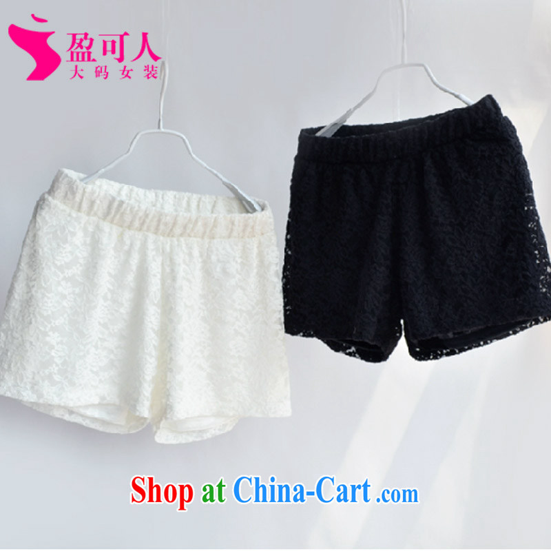 surplus to the 2014 code female Autumn with lace shorts thick sister safe, trouser press 4-Sided pop-up hot pants Elasticated waist larger shorts female XXXXXl do black XXXXL - Support the code